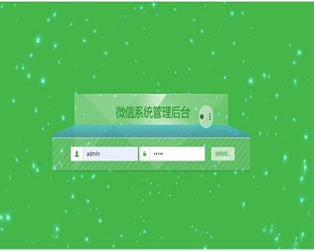 微信营销源码三维九度分销新玩法微信三三复制直销系统源码
